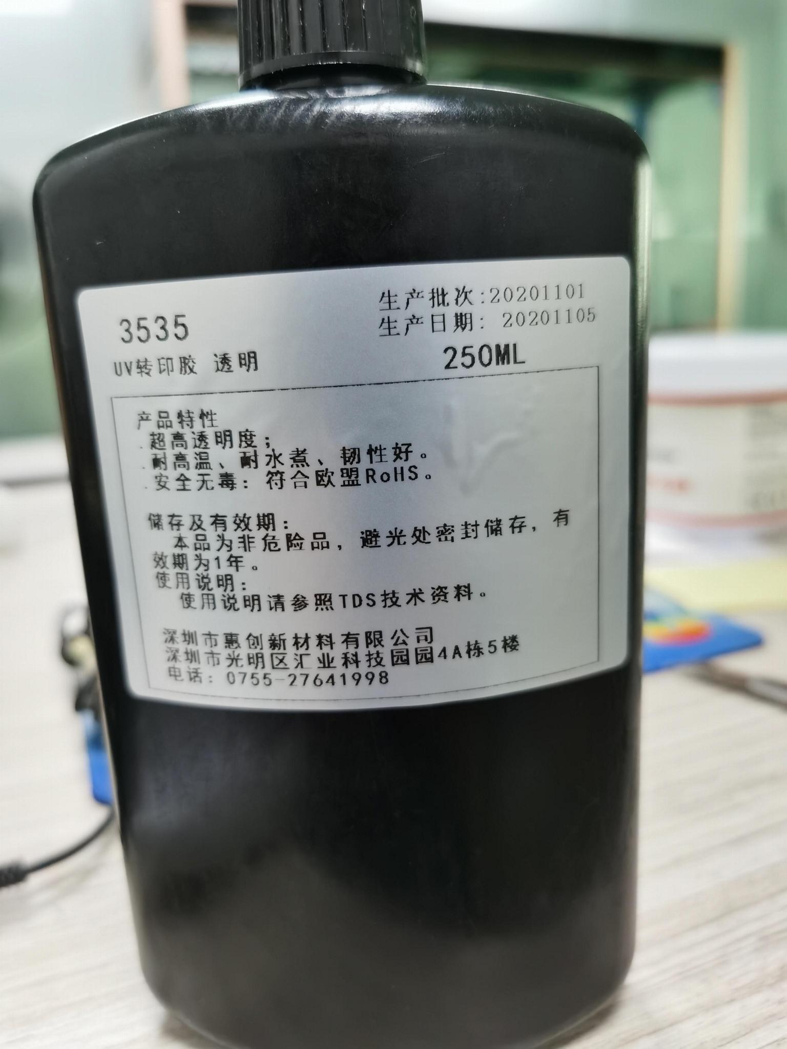 Water - resistant UV transfer adhesive 2