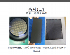 Special structural adhesive electronic cigarettes
