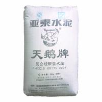 复合硅酸盐水泥M32.5袋装