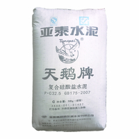 復合硅酸鹽水泥M32.5袋裝