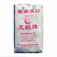 普通硅酸鹽水泥PO42.5袋裝
