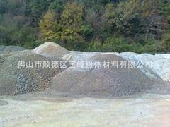 重晶石原矿