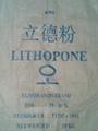 中国制造立德粉(锌钡白)