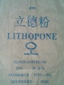 Lithopone also known as Zinc barium white in china 1