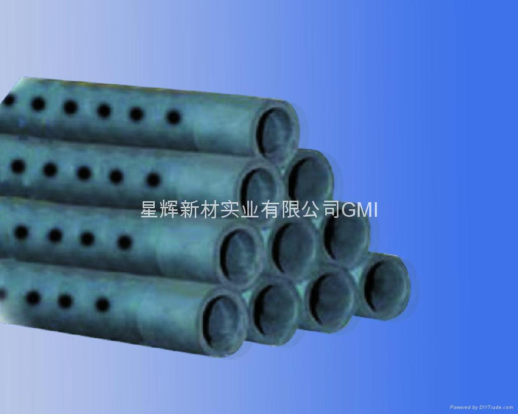 Sic Products Ami Ami China Manufacturer Other