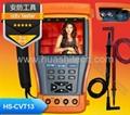 CCTV Tester Optical Power Meter
