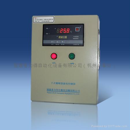 LD-B10干式變壓器溫控儀 1