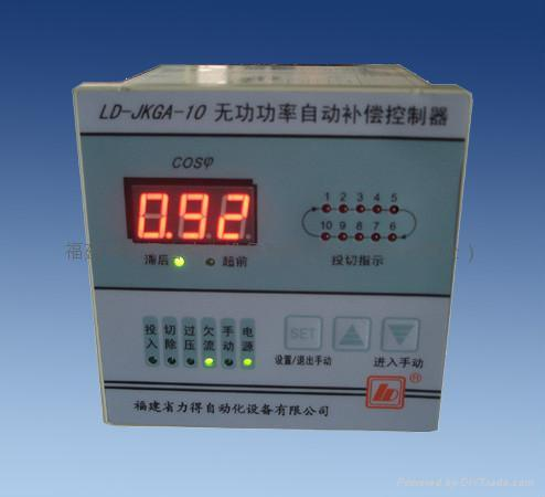 LD-B10干式變壓器溫控儀 4