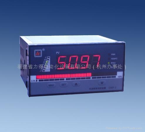 LD-S30多點巡迴檢測儀(8~32點) 4