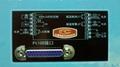 BWDK-系列干式變壓器溫控器 2