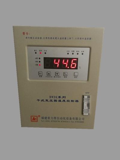 BWDK-3206系列干式變壓器溫控器 1