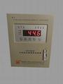 BWDK-3206系列干式變壓