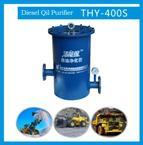 洁能保THY-400S 柴油过滤方法