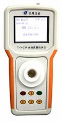 便携式智能型油液质量检测仪