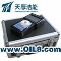 THY-22A润滑油检测仪器