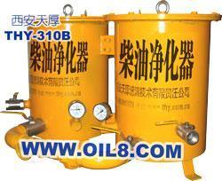 Diesel oil filters for diesel generating units 1