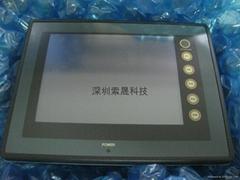 HAKKO触摸屏V606EM2
