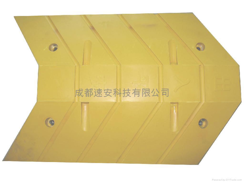 成都橡胶铸钢材料减速带 3