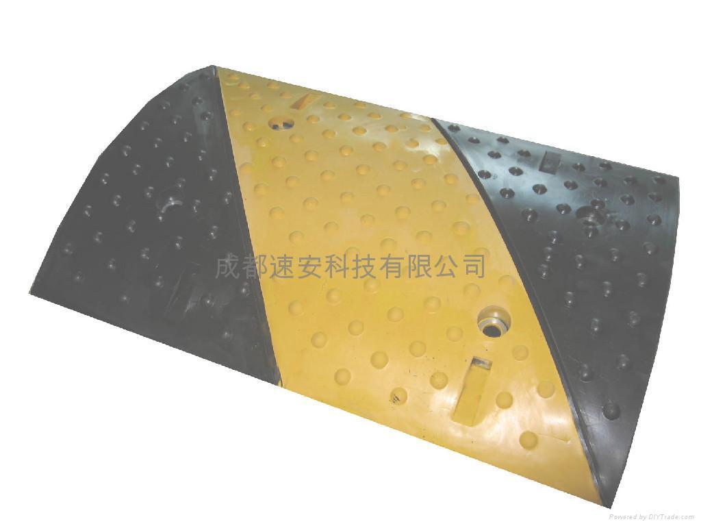 成都橡膠鑄鋼材料減速帶 5