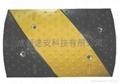 成都大圆弧型橡胶铸钢材料减速带 3
