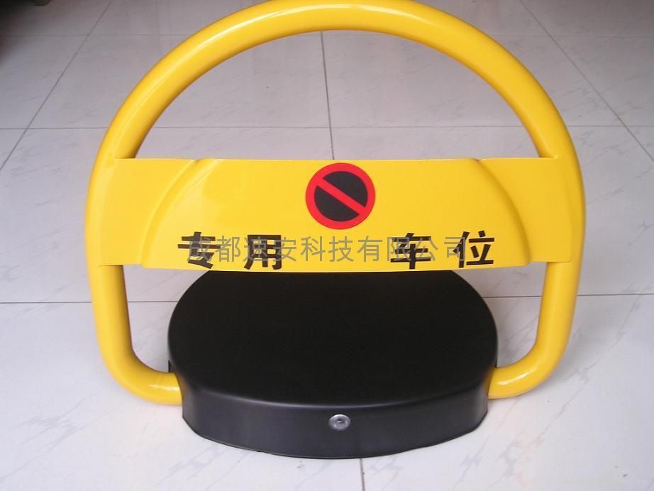 成都防水防壓O型遙控車位鎖 1
