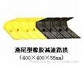 成都橡膠鑄鋼材料減速帶 1