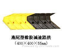 成都橡膠鑄鋼材料減速帶