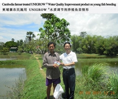 UNIGROW® Water Quality i