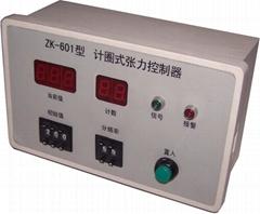 計圈張力控制器
