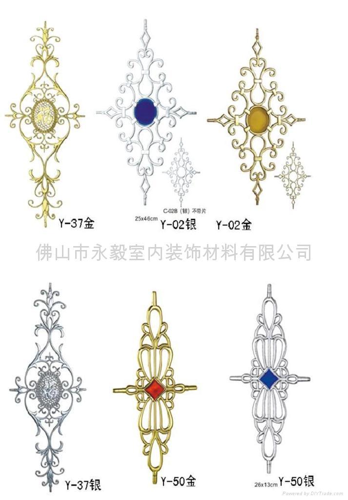 中空门浮雕花  1