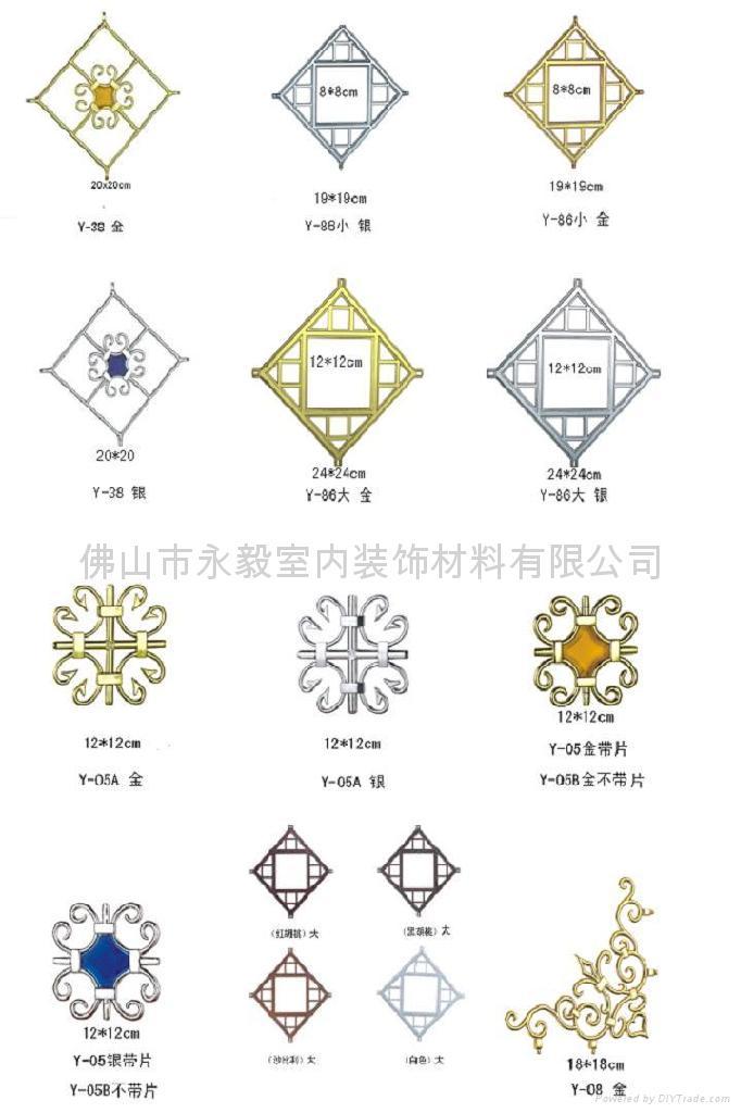 中空门浮雕花  4