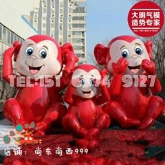 红色喜庆猴年卡通气模装饰道具