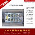龙熔 认准商标 谨防假冒 上海