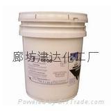反渗透阻垢分散剂ptp2000