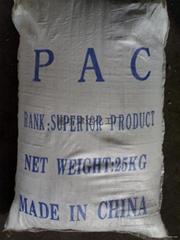 絮凝劑聚合氯化鋁