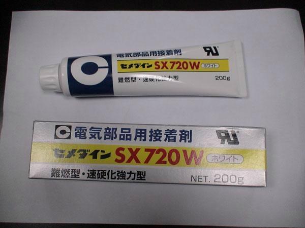 硅胶(符合UL94V-O及UL746C安规认证) 1