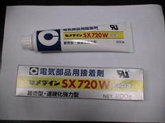 硅膠(符合UL94V-O及UL746C安規認証)