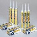 硅胶(符合UL94V-O及UL746C安规认证) 2