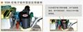 918A电子组件固定用热熔胶