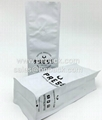 Matte Vanish Block Bottom Coffee Packing