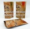 Craft Paper Bag For Sugar Packing