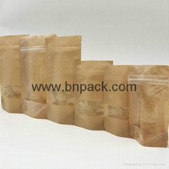 70g 100g 150g 250g 500g Customized brown kraft paper stand up bag for food pack