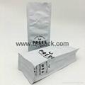 Best price  aluminum foil with plastic