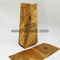 Food grade custom logo plastic aluminum foil bag for roasted coffee bean 3