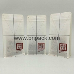 white paper rice packets bag with tear off zipper block bottom paper bag