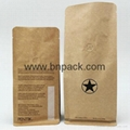 box bottom Kraft bags Kraft paper tea packaging bags coffee bean bag 6