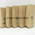 Block bottom biodegradable brown kraft