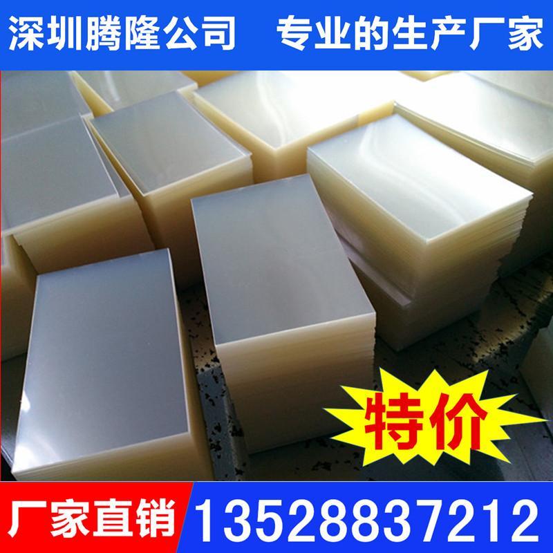 廠家供應貼彩盒窗口PET片材/卷材 磨砂pet膠片   1