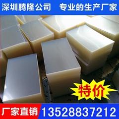 廠家供應貼彩盒窗口PET片材/卷材 磨砂pet膠片
