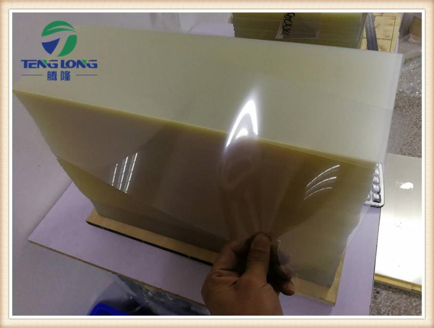 廠家供應貼彩盒窗口PET片材/卷材 磨砂pet膠片   5